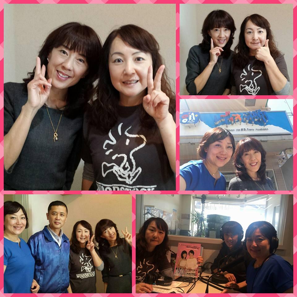 4/23(土)・4/30(土) レディオ湘南「湘南ビートランド」に片岡聖子が出演します。