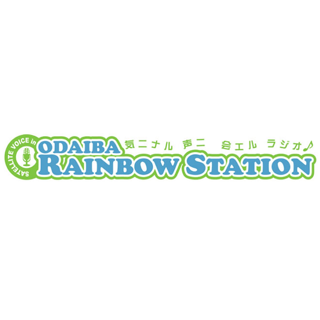 1/2(土)FM「川辺保弘のMUSIC HOT FLAVOR」に出演します。