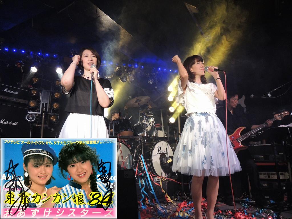 4/7(土)おかえりシスターズ 10thライブ開催! ~ カンカンをアンコール TOKYO-GOLDCOAST'18 ~