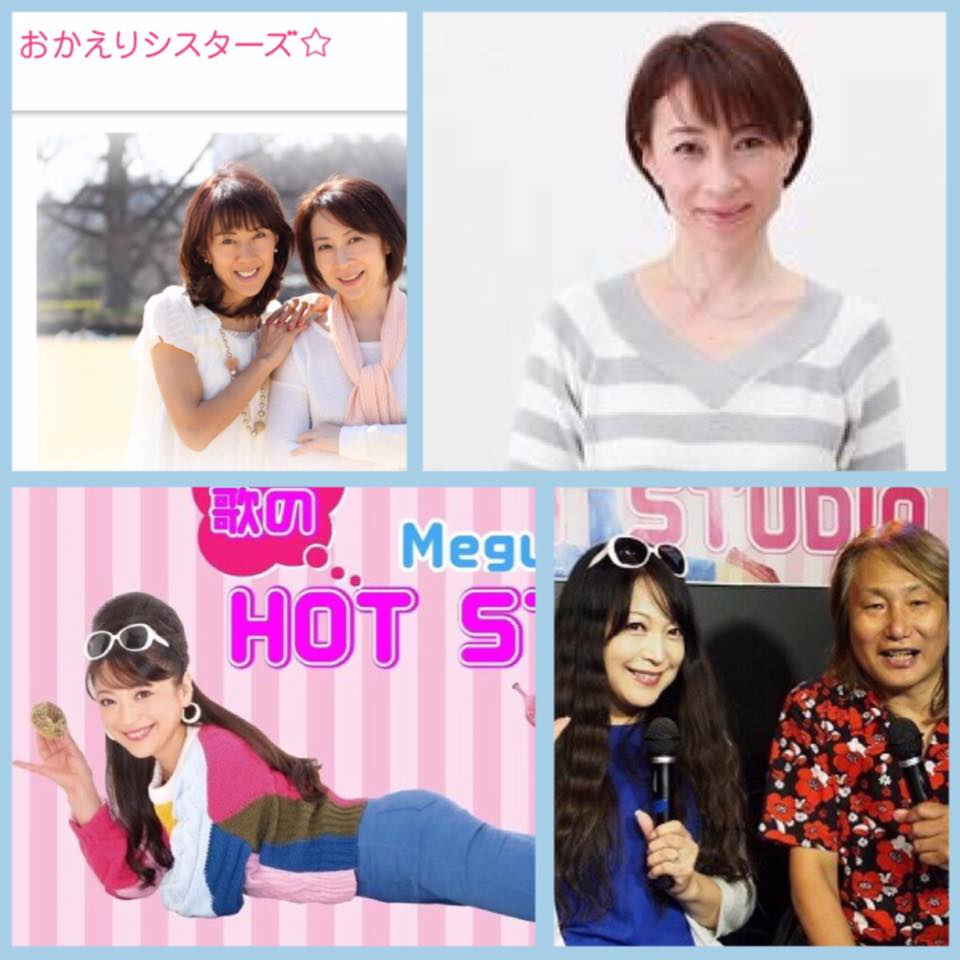 「メグミン!歌のホットスタジオ」に山崎美貴が出演します。